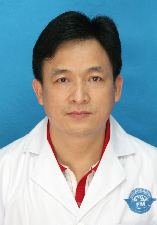 张平 副主任医师